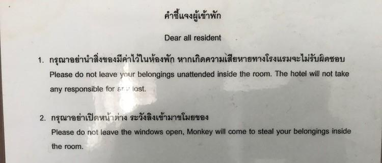 Funny signs in Thailand, Monkeys