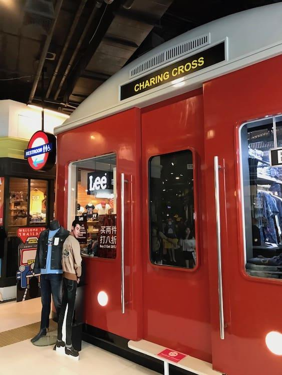 London Tube in Terminal 21